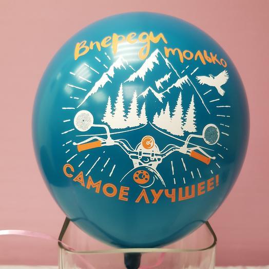 Воздушные шары с гелием (арт76)