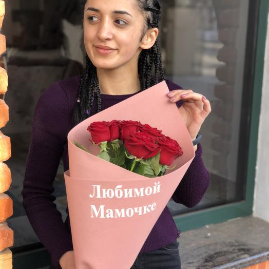 Розы Мамочке