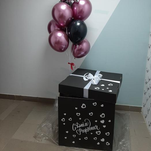 Коробка 🎁 С днём рождения