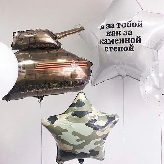 Набор шаров со звездой