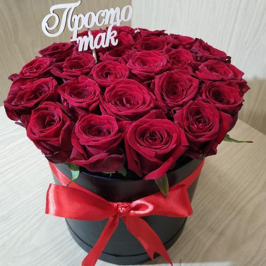 Проста, так: букеты цветов на заказ Flowwow