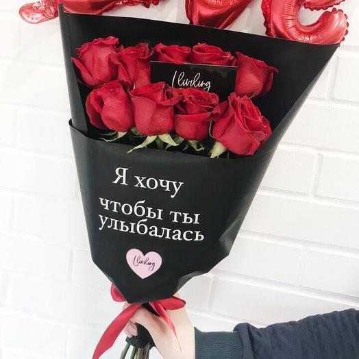 Я хочу чтобы ты улыбалась: букеты цветов на заказ Flowwow