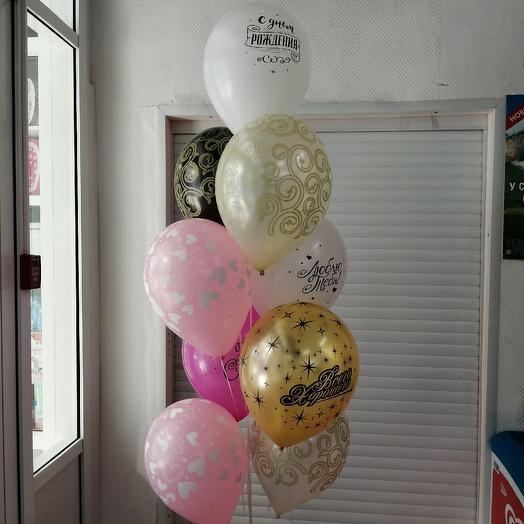 Гелиевые шары с обработкой🎈