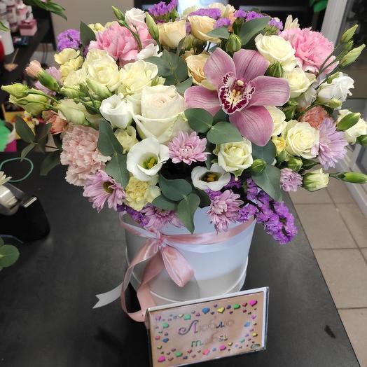 В этот день: букеты цветов на заказ Flowwow