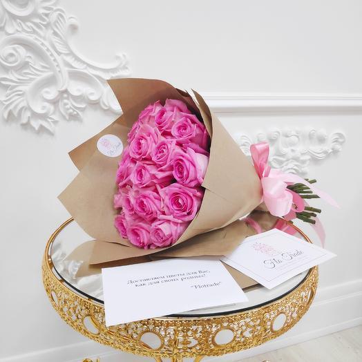 Букет из 19 Розовых роз (шар сердце в подарок, условие в описании)
