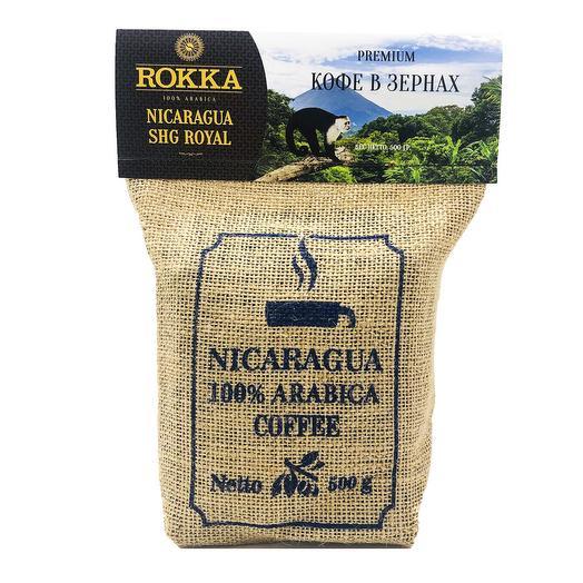 """Кофе в зернах """"Rokka"""" Никарагуа"""