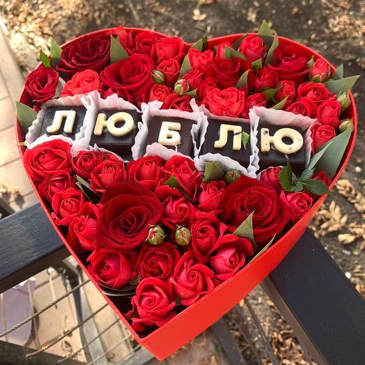 Композиция «Люблю»