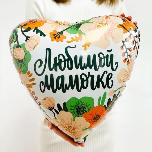 Шар сердце для мамы