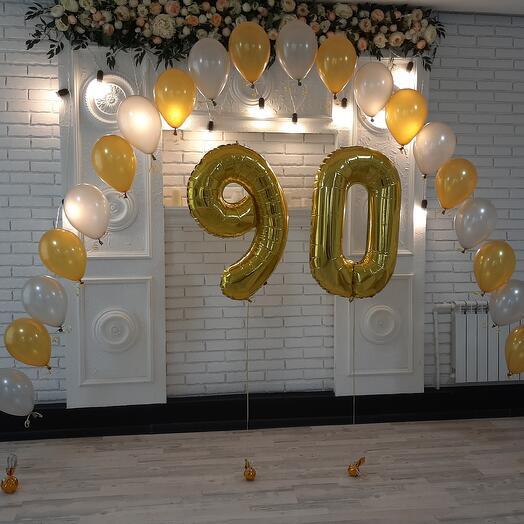 Набор шаров на юбилей 90 лет
