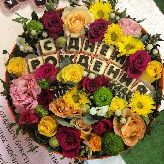 С Днем рождения!: букеты цветов на заказ Flowwow