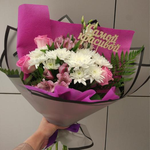 "Букет ""Самой красивой"": букеты цветов на заказ Flowwow"
