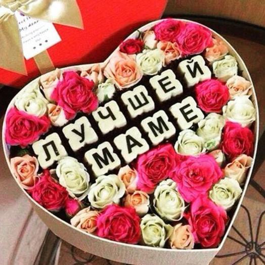 Лучшей маме: букеты цветов на заказ Flowwow