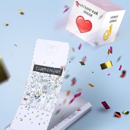 """Бум-открытка """"С Днем Рождения"""": букеты цветов на заказ Flowwow"""