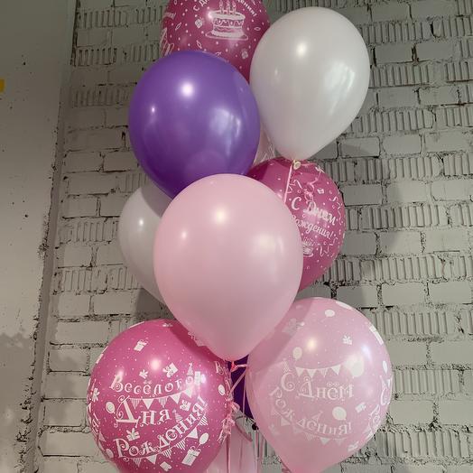 Воздушный сет «С Днём рождения!»