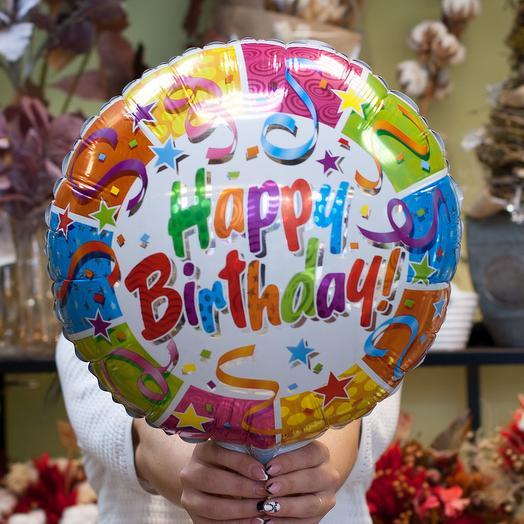 Фольгированный воздушный шар Happy Birthday