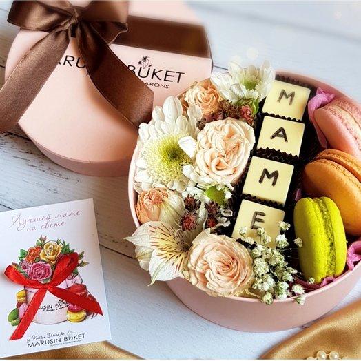 Мамочке любимой: букеты цветов на заказ Flowwow