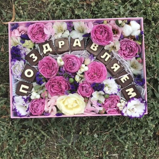 Шоколадный рай: букеты цветов на заказ Flowwow