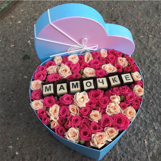 """Коробка с цветами """"Моей мамочке"""": букеты цветов на заказ Flowwow"""