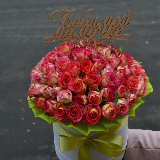 День Матери(Топпер в подарок): букеты цветов на заказ Flowwow