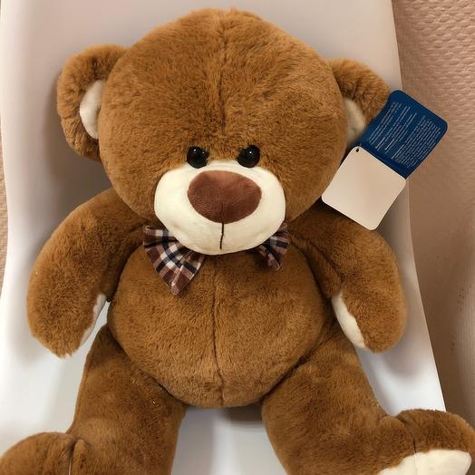 Bear 45 cm