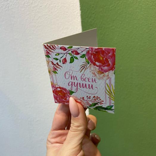 Складные открыточки