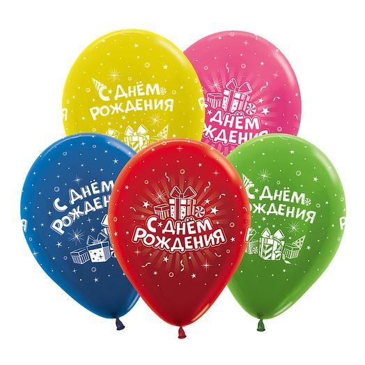 Латексный шар с Днем Рождения