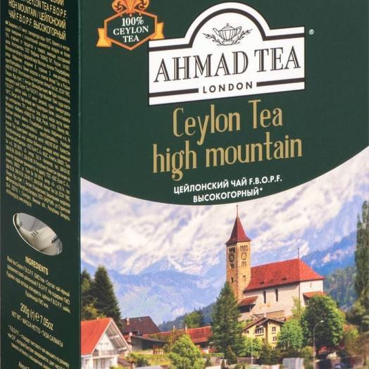 Чай черный Ahmad Tea Ceylon Tea высокогорный  200  гр