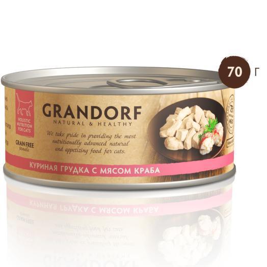 GRANDORF Консервы для кошек Куриная грудка с мясом краба 70 г