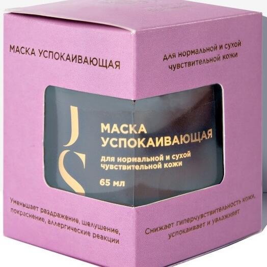 JURASSIC SPA - Маска Успокаивающая (для нормальной и сухой чувствительной кожи), 65мл