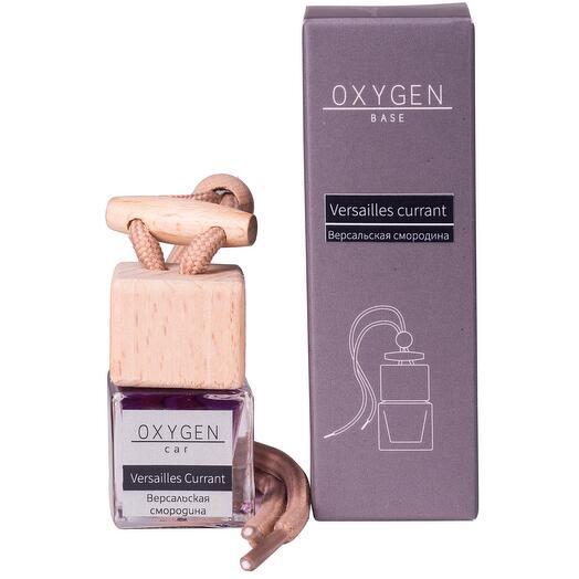 Oxygem Versailles Currant