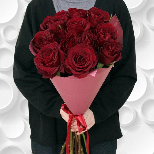 Сияющий: букеты цветов на заказ Flowwow