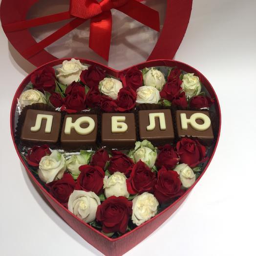 Коробка Люблю: букеты цветов на заказ Flowwow
