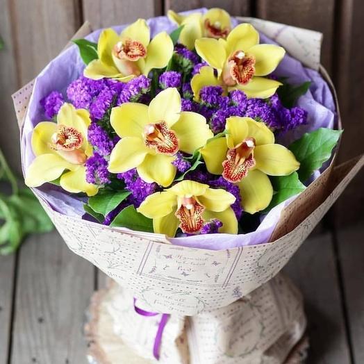 Жёлто - фиолетовый красавчик
