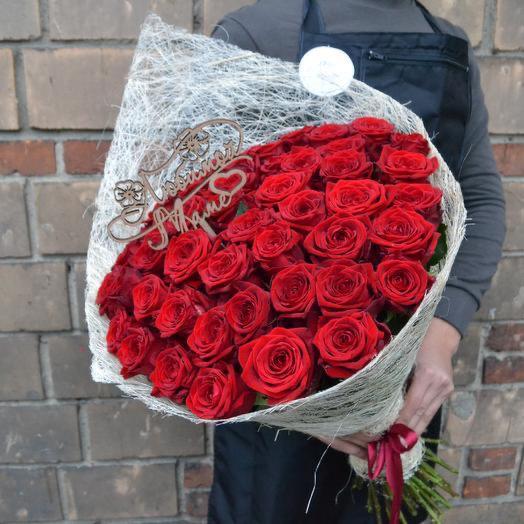 51 Роза «Любимой маме»