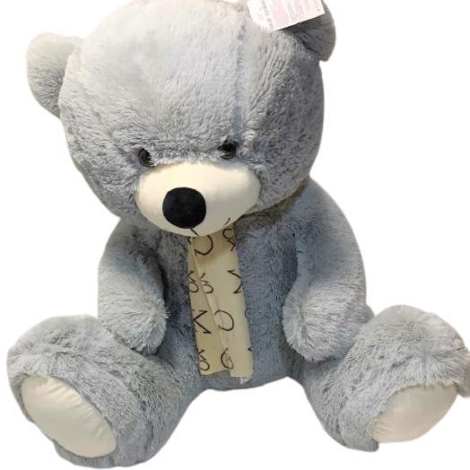 Мишка 115 см «Донжон» серый