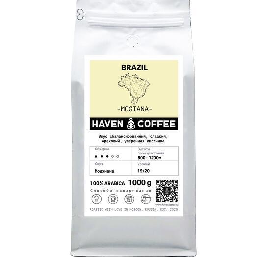 Кофе Haven Бразилия Моджиана 1 кг