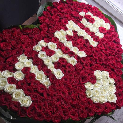 Сердце МАМА: букеты цветов на заказ Flowwow
