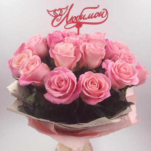Букет из 25 розовых роз Хермоза с Топпером на выбор: букеты цветов на заказ Flowwow