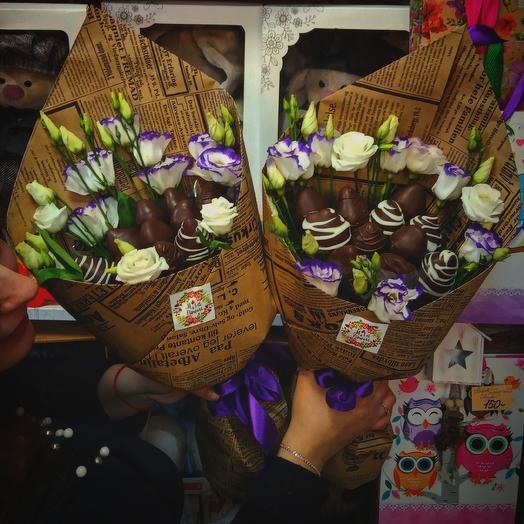 """Клубничный букетик """"Прелесть"""": букеты цветов на заказ Flowwow"""