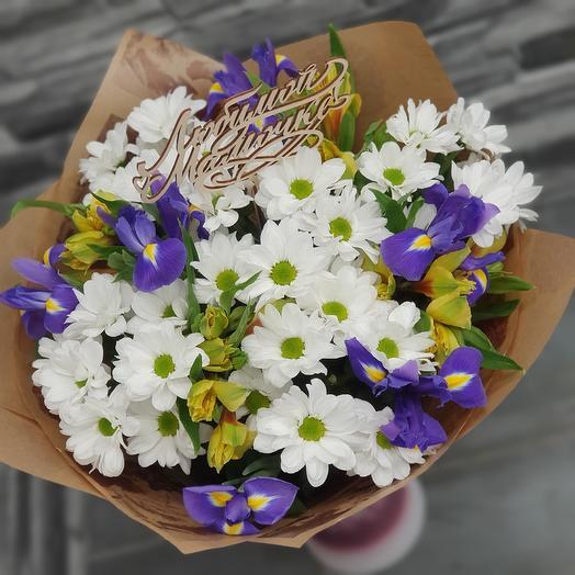 Воздушный букет с ирисами,хризантемой и альстромерией для любимой мамы