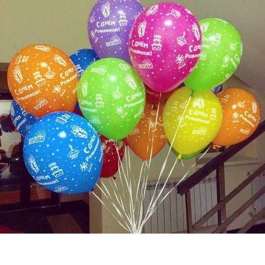 Веселая тучка из 15 разноцветных шаров: букеты цветов на заказ Flowwow