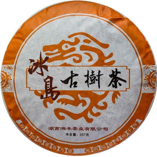 Пуэр Гун Тин Шу блин (3 года) 357г