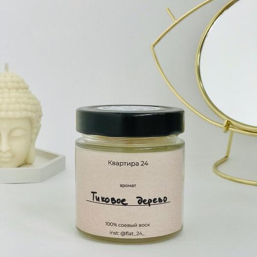 Соевая свеча с ароматом «Тиковое дерево и сандал