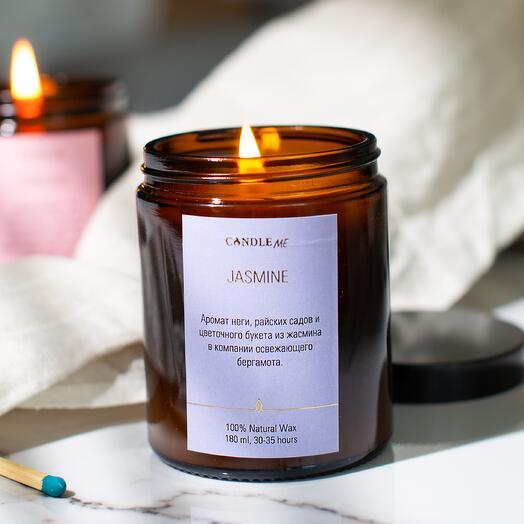 Аромасвечи в янтарной банке JASMINE / Волшебный Жасмин, Свеча ароматическая CANDLE ME