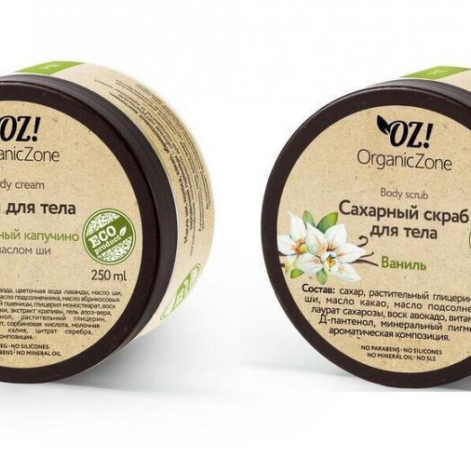 OrganicZone - Комплект для тела: Сахарный скраб Ваниль, Крем Ванильный капучино