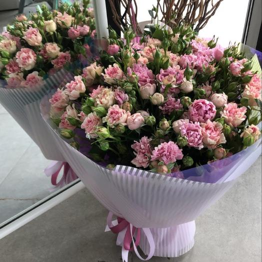 Bouquet of 45 Spray roses MiX 50 cm