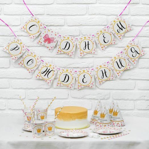 """Набор бумажной посуды """"С днём рождения Маленькая мисс"""", 18 предметов на 6 персон + гирлянда"""