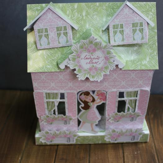 House for mommy