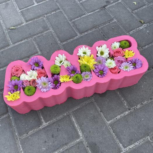 Маме: букеты цветов на заказ Flowwow