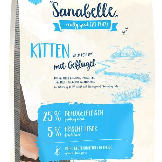 Sanabelle Kitten сухой корм для котят 2 кг